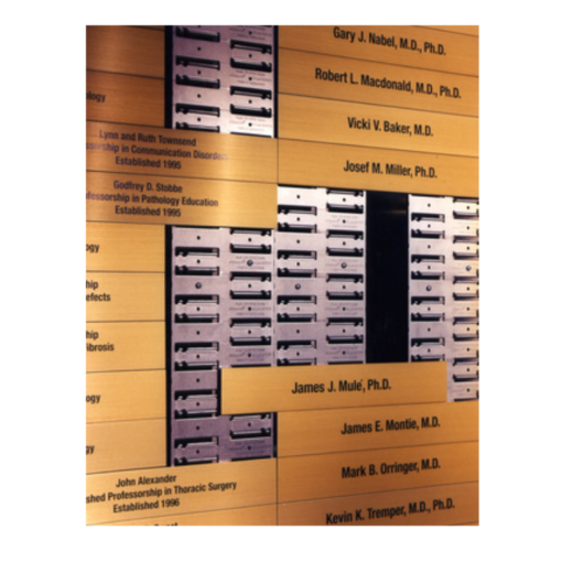 Donor Recognition Levels - Modular Donor Walls - University of Michigan Donor Recognition